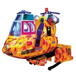 Manège automatique - Hélicoptère