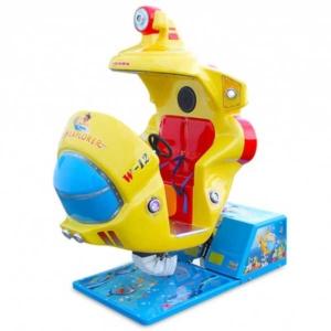 Manège automatique - Submarine - Sous-marin