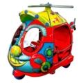 Manège volant : Hélicoptère